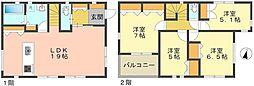 新豊田駅 3,180万円