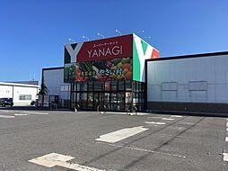 スーパーヤナギ内海店 徒歩 約12分(約950m)