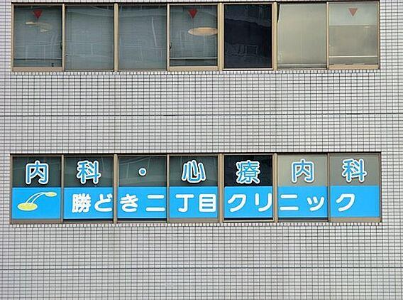 勝どき二丁目ク...
