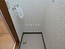 洗面,1DK,面積27.34m2,賃料4.6万円,バス くしろバス美原入口下車 徒歩3分,,北海道釧路市文苑4丁目59-16