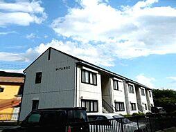 和歌山県有田市宮原町道の賃貸アパートの外観