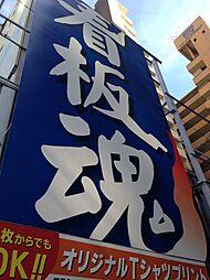 [一戸建] 兵庫県明石市野々上1丁目 の賃貸【/】の外観