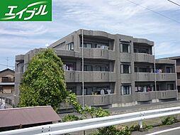 サウスリバーII[2階]の外観