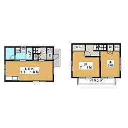 名取駅 8.5万円
