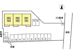 (仮)D-room開成四丁目