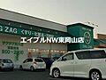 ザグザグ邑久店