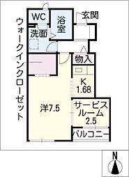 緑風荘[1階]の間取り
