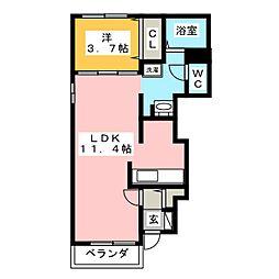 相模大塚駅 6.2万円
