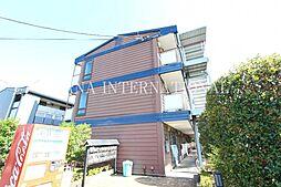 東京都三鷹市野崎4の賃貸マンションの外観