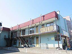 北海道札幌市白石区南郷通12丁目南の賃貸アパートの外観