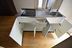 ジラールペルゴのキッチン(イメージ)