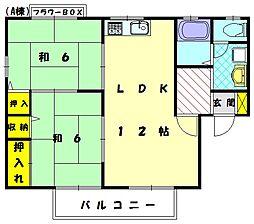 セジュール福間A[2階]の間取り