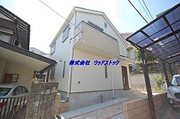 上石神井駅 4,999万円