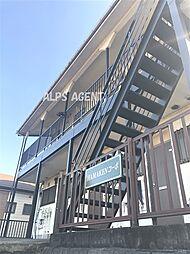 神奈川県横浜市港南区大久保2丁目の賃貸アパートの外観