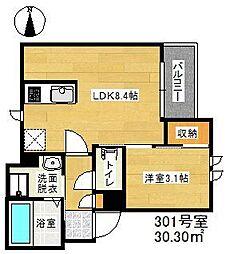 Regalest Aya井尻 3階1LDKの間取り