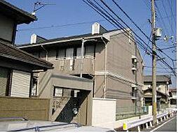 兵庫県姫路市飾磨区清水1丁目の賃貸アパートの外観