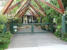 多摩保育園 650m