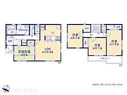 船橋法典駅 2,990万円