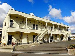 クローバーハウス[2階]の外観