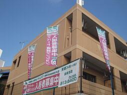 西浦上駅 4.9万円