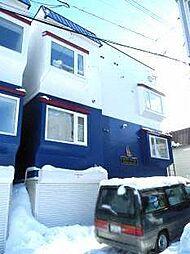 クルーズハウス澄川IIB[2階]の外観