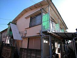 第二ゆたか荘[2階]の外観