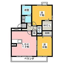 ヒルズ・加茂川II[3階]の間取り