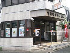 世田谷中町郵便局(380m)