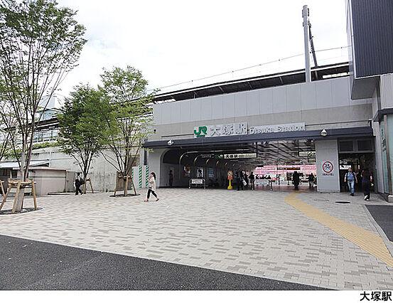 大塚駅(現地ま...