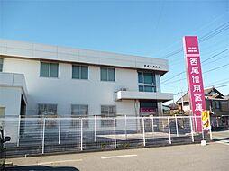西尾信用金庫形原支店(459m)