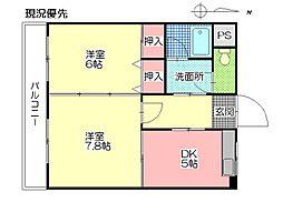 サン・ヒーローマンション別府駅前 3階2DKの間取り