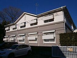 東京都調布市西つつじケ丘1の賃貸アパートの外観