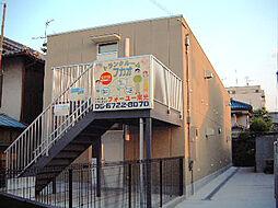 河内小阪駅 0.8万円