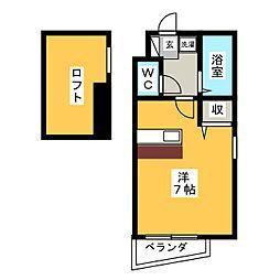 リファレンス高宮[5階]の間取り