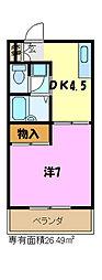 エリールカネヨシ[1階]の間取り