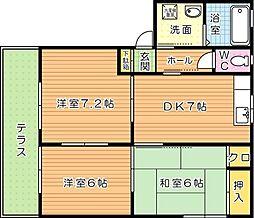 三洋タウン本城 A棟[1階]の間取り