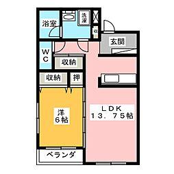 ブランシュール[2階]の間取り
