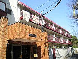 荒井第一マンション[1階]の外観