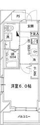 JR横浜線 相模原駅 徒歩10分の賃貸マンション 3階1Kの間取り