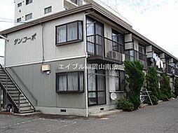 岡山県岡山市南区福吉町丁目なしの賃貸アパートの外観