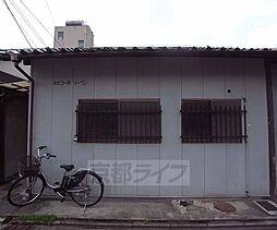 京都府京都市右京区西院春栄町の賃貸アパートの外観