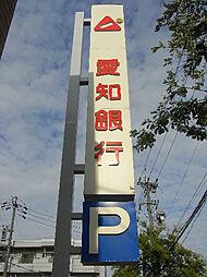 愛知銀行 田代本通支店(424m)