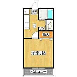 サウスヒルズパートII[2階]の間取り