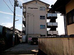 滋賀県彦根市外町の賃貸マンションの外観