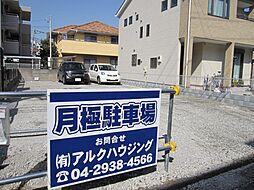 小手指駅 0.9万円