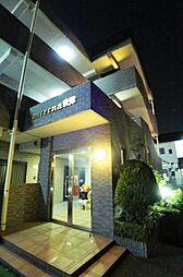 フォンターナ秋津[1階]の外観