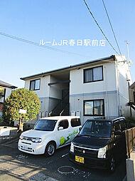 アムール坂井[2階]の外観