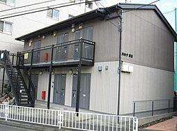 カルナ横浜[2階]の外観