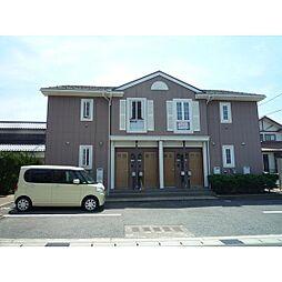 Maison Deux