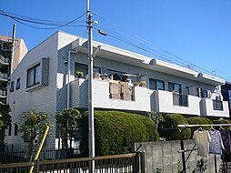 東京都府中市若松町1丁目の賃貸マンションの外観